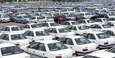 اعلام محرومیت 3 ساله در ثبت نام خودرو با درج اطلاعات غلط