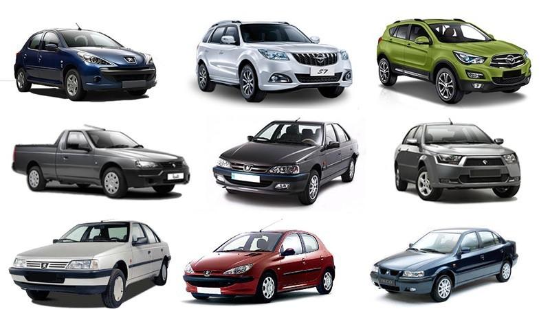 انتشار لیست خودروهای قابل عرضه در طرح پیش فروش ایرانخودرو + جدول