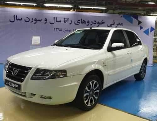 معرفی خودروی سورن پلاس شرکت ایران خودرو + مشخصات