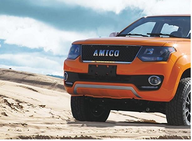 معاونت فروش آمیکو اعلام کرد: عرضه محصول جدید آمیکو در سال جاری