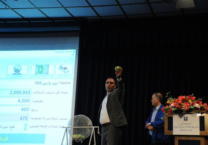 متقاضیان برگزیده در طرح مشارکت در تولید ایران خودرو شناخته شدند + اسامی - 24 تیر 99