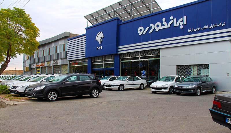 ایران خودرو : امکان تحویل حضوری خودرو به مشتریان درب کارخانه