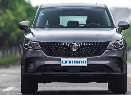 به زودی خودرو جدید گروه بهمن به بازار عرضه خواهد شد + عکس - 2 مهر 99