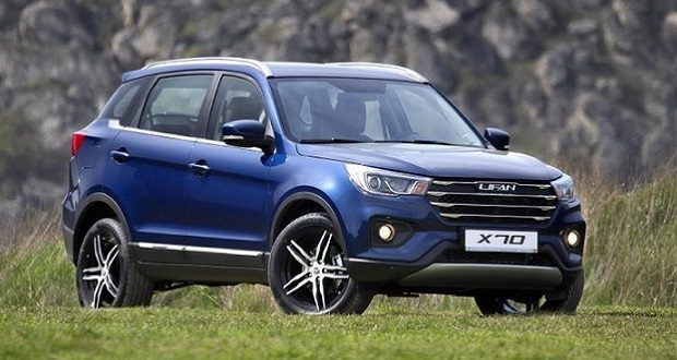 اعلام قیمت قطعی خودروی جدید لیفان X70  - مهر 99