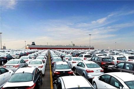 اختیار واردات خودرو در دستان دولت