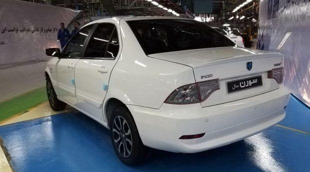 امروز، برگزاری قرعهکشی فروش فوق العاده ۵ محصول ایران خودرو