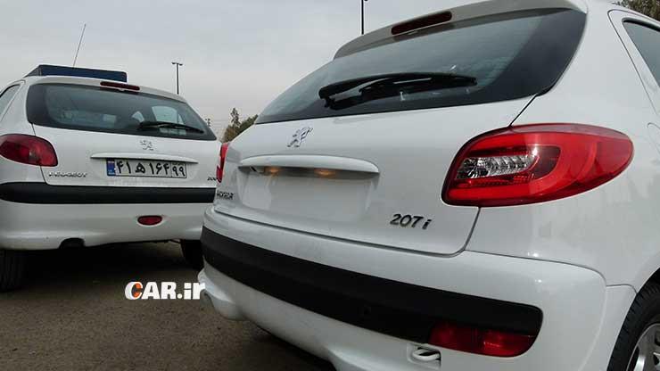 انتشار طرح جدید فروش فوری محصولات ایران خودرو - 9 آذر 99