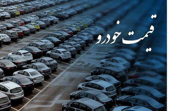 جدول قیمت جدید برخی از خودروها در بازار تهران - 13 آذر 99