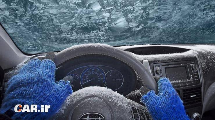 چرا بخاری ماشین در هوای سرد به خوبی گرم نمی کند؟
