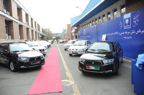 اعلام قیمت کارخانه ای جدید محصولات ایران خودرو ویژه دی ماه 99 + جدول