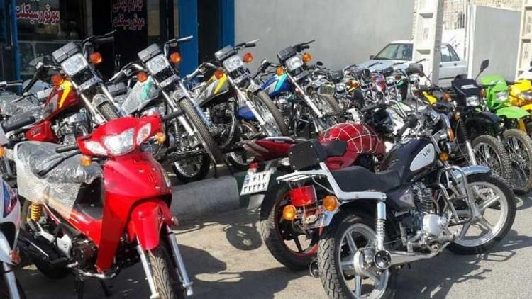 لیست جدید قیمت انواع موتورسیکلت در بازار تهران - 20 دی 99 + جدول