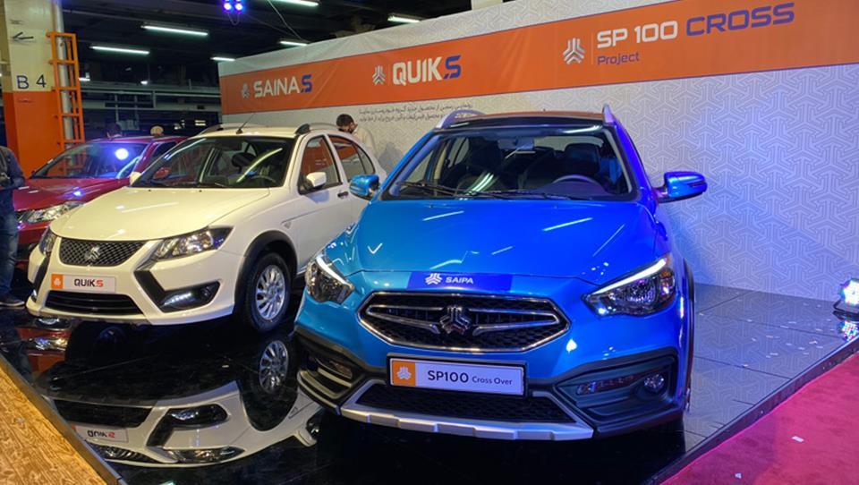 با تولید خودروهای شاهین و آریا به آینده صنعت خودرو امیدوار شدیم
