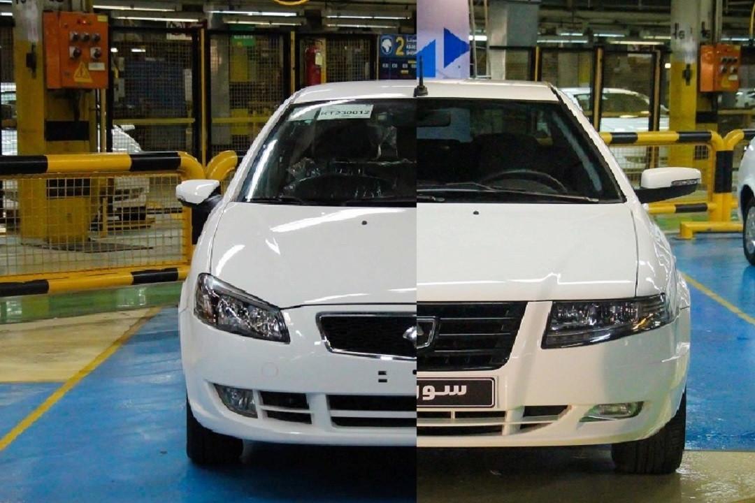 جدیدترین طرح فروش فوری محصولات ایران خودرو - 23 دی 99