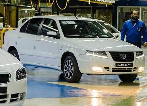 انجام قرعه کشی طرح فروش نقدی ایران خودرو مرحله یازدهم امروز ۲۷ دی+ ظرفیت