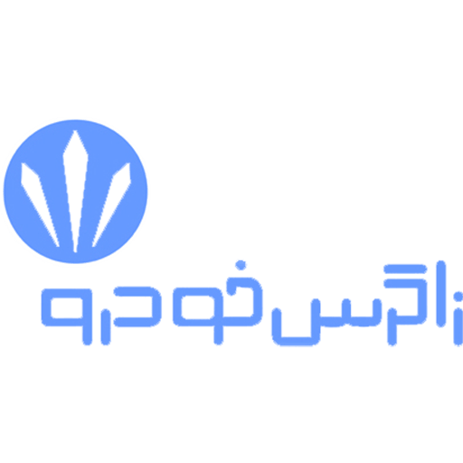 زاگرس خودرو (ایران)