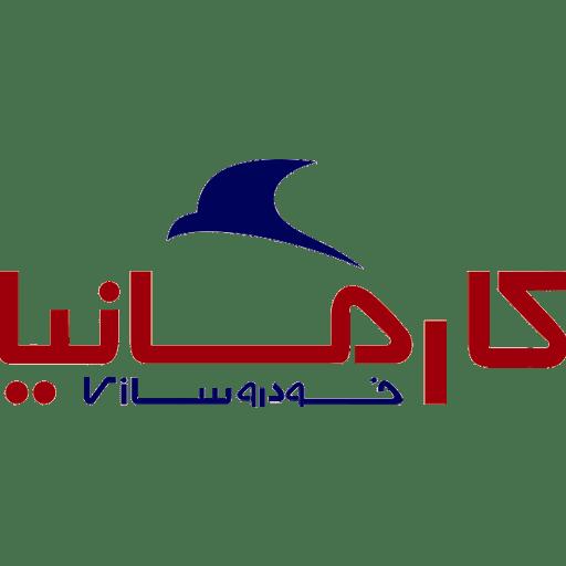 کارمانیا (ایران)