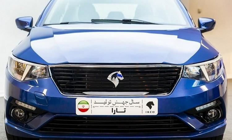ایران خودرو: تولید انبوه تارا به زودی آغاز میشود