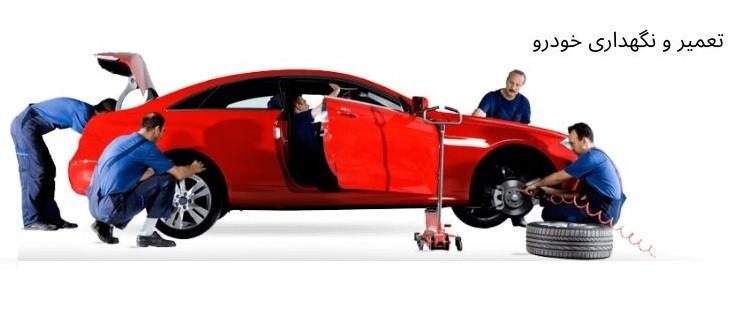 با چه کارهایی می توانیم استهلاک خودرو را کاهش دهیم؟