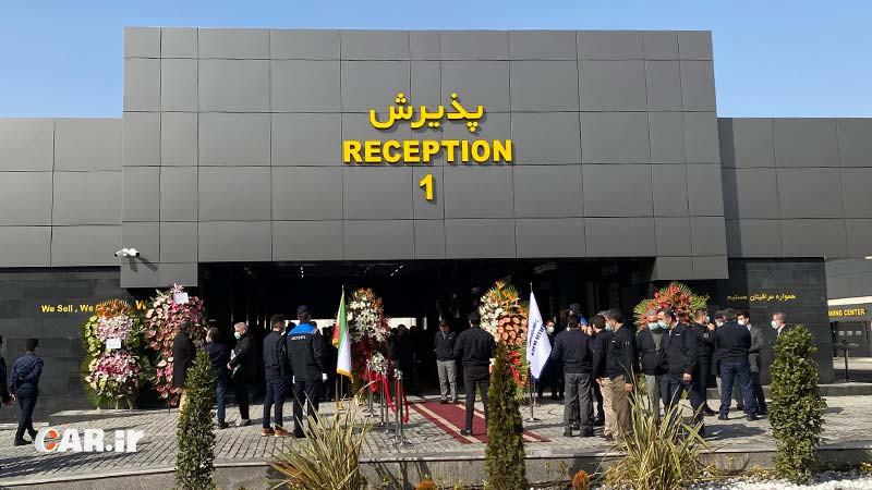 افتتاح مدرن ترین مرکز خدمات خودرویی کشور در بهمن موتور