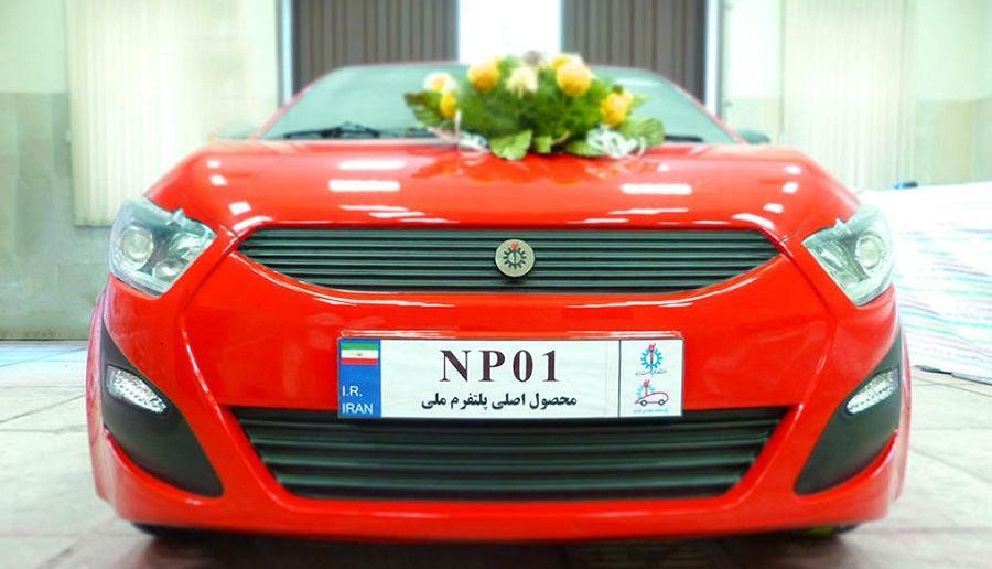 تولید اولین خودروی سدان با  پلت فرم ایرانی تا سال 1401