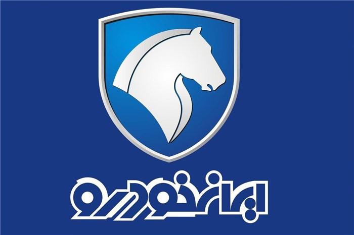 نماینده مجلس: بررسی پرونده تخلفات ایران خودرو در کمیسیون اصل ۹۰