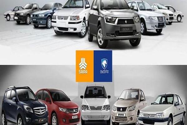 در بازار تعداد خودروهای صفر مشکل دار کدام خودروساز بیشتر است؟