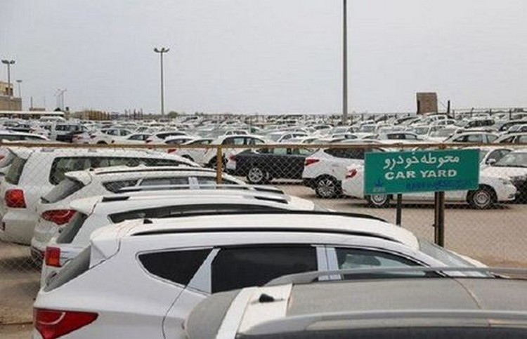 همچنان حدود ۲ هزار دستگاه خودرو با دستـور قضایی سرگردان در گمرک
