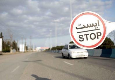 اعلام ممنوعیت ورود خودروهای پلاک غیربومی به پنج شهر آذربایجان غربی