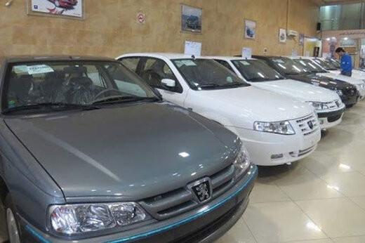 تا ۱۱ فروردین، مهلت ثبت نام فروش فوق العاده ۳ محصول ایران خودرو