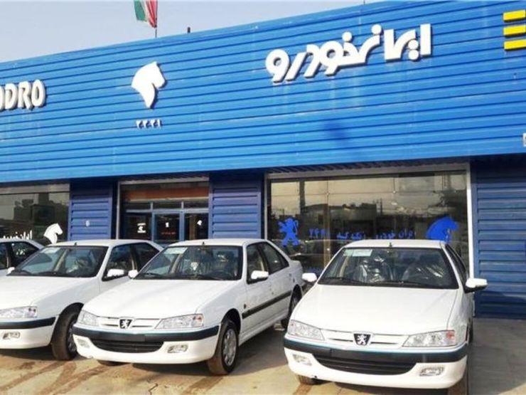 مشخص شدن ظرفیت محصولات ایران خودرو در اولین طرح فروش فوری + جدول