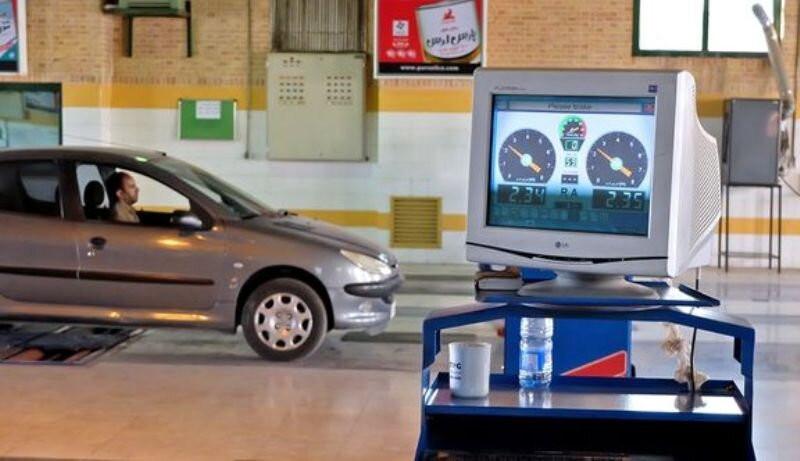 نرخ جدید معاینه فنی خودروهای سواری در سال 1400 اعلام شد