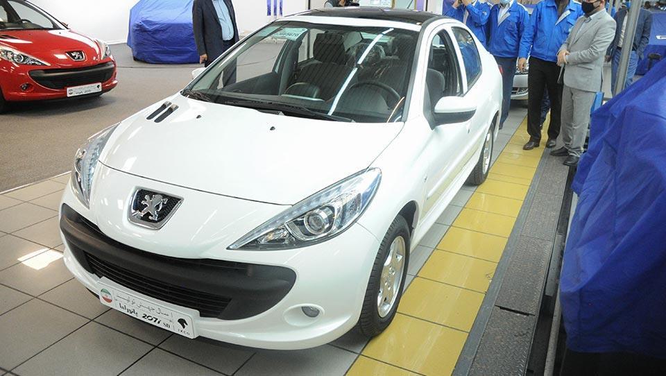 ظرفیت محصولات ایران خودرو در طرح پیش فروش اعلام شد - فروردین 1400