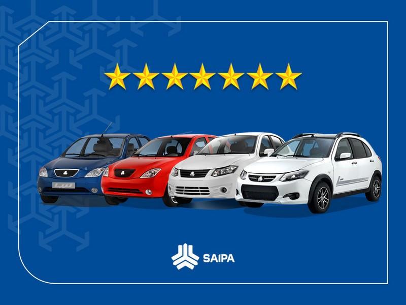 افزایش هفت ستاره جدید کیفی به خودروهای سایپا