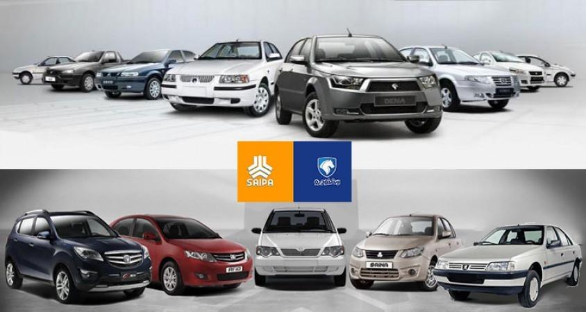 انحصارگران بازار خودرو به دنبال گرانفروشی بیشتر محصولاتشان