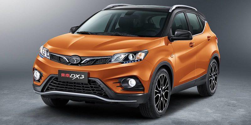 اعلام شرایط فروش فوری خودرو جدید DX3 برای اولین بار ویژه خرداد 1400 + قیمت