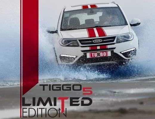آغاز فروش خودرو تیگو5 توربو برای اولین بار + قیمت