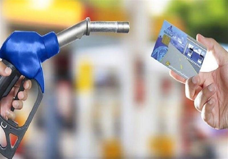 هشدار: مراقب پیامهای جعلی درباره بنزین خودرو باشید