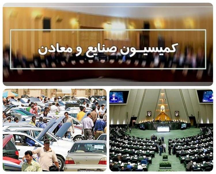 مجددا طرح مجلس برای ساماندهی بازار خودرو برگشت خورد
