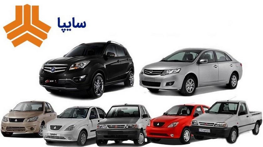 جدیدترین قیمت روز محصولات سایپا در بازار بی رمق و راکد تهران + جدول