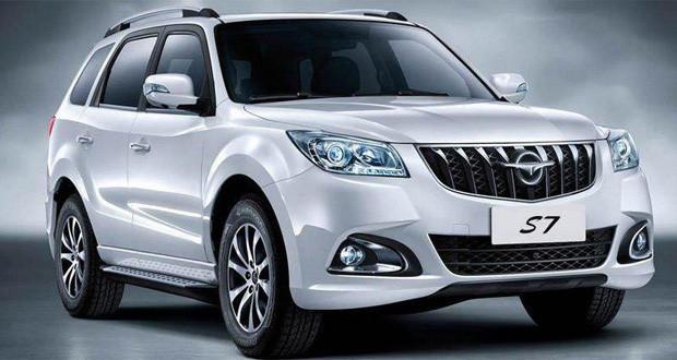 اعلام قیمت جدید خودرو هایما S7 توربو جهت تعهدات خردادماه 1399