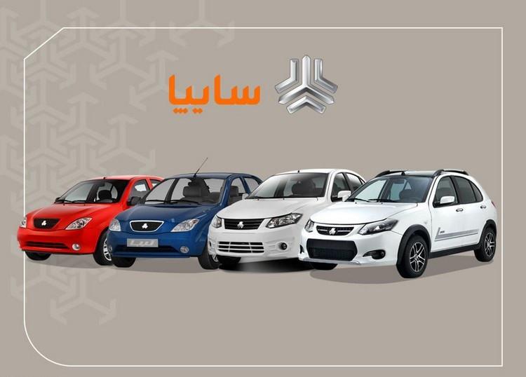 به زودی پیش فروش گسترده محصولات سایپا از عید قربان تا عید غدیر آغاز می شود