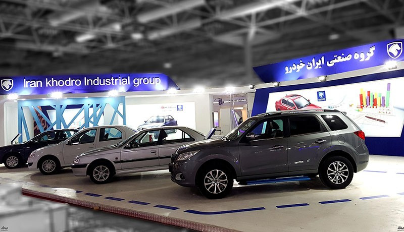 اعلام قیمت کارخانه ای کلیه محصولات ایران خودرو / مرداد 1400 + جدول