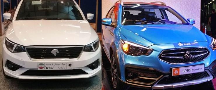 وعده تکراری عرضه خودروهای جدید از سوی دو خودروساز بزرگ کشور