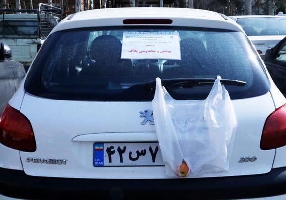 نیروی انتظامی:  مخدوش کردن پلاک خودرو جرم است و زندان دارد