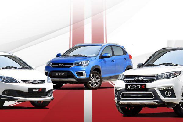 اعلام طرح جدید فروش اقساطی محصولات مدیران خودرو - مرداد 1400 + جدول