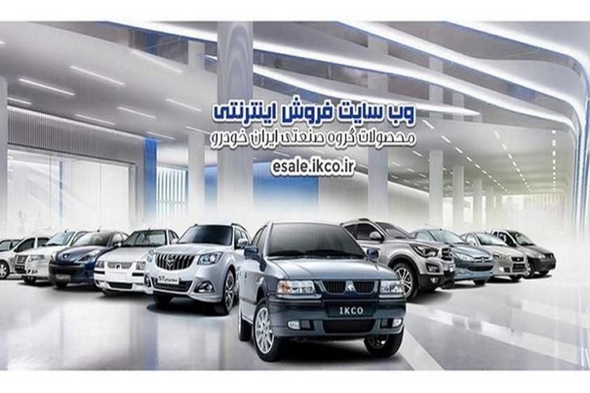 فعلا ایران خودرو و سایپا مجوز اجرای فروش فوری ندارند