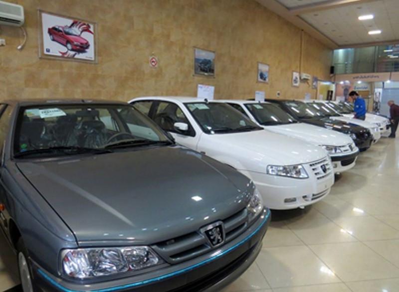اعلام زمان قرعه کشی مرحله بیستم فروش فوق العاده ایران خودرو