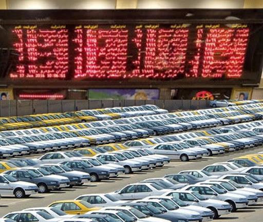 آغاز نامه نگاری بورس با شورای رقابت برای معرفی قیمت گذاران خودرو