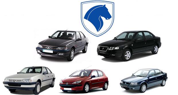 انتشار آمار جدید تولید محصولات ایران خودرو به تفکیک هر دستگاه - مرداد 1400