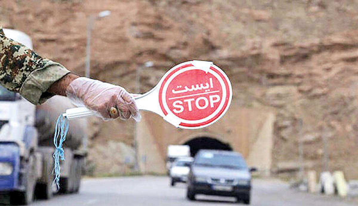 تدوین دستورالعمل ممنوعیت- تردد توسط پلیس، تشدید محدودیت ها